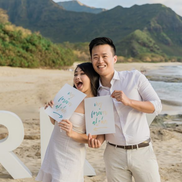 My Forever Aloha Wedding Sign for Elopement Photoshoot Prop
